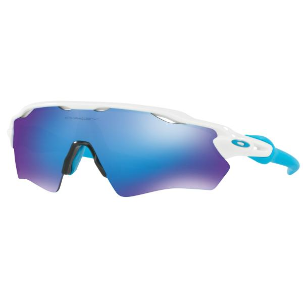 Oakley Radar EV Path Cycling Sunglasses | Glasses