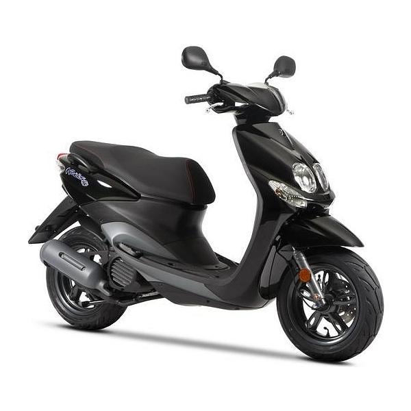 Yamaha Neo s 4t 25 km/h / Zwart / 45 km/h