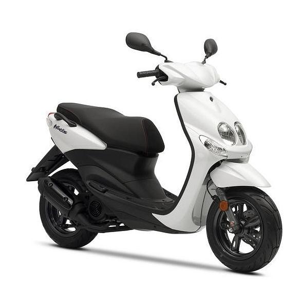 Yamaha Neo s 4t 25 km/h / 45 km/h / Wit