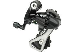 Shimano 105 5701 10 Speed 30T