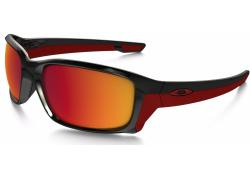 Oakley Straightlink Polarized