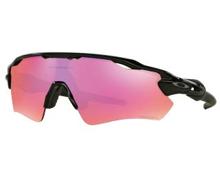 Oakley Radar EV Prizm Trail Cycling Glasses