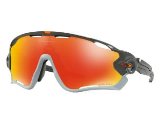 Oakley Jawbreaker Prizm Ruby Cycling Glasses Grey